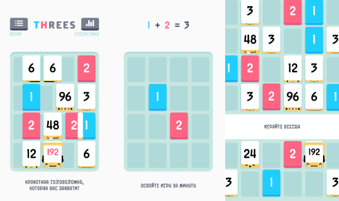Threes math game