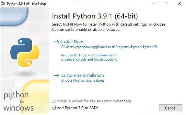Python Setup